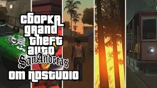 GTA San Andreas: Сборка от NDstudio