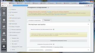65. Битрикс - Резервная копия Базы MySQL с помощью Sypex Dumper