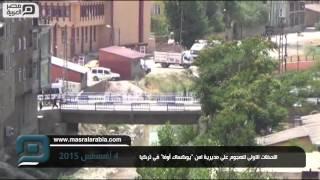مصر العربية    اللحظات الاولى للهجوم على مديرية امن