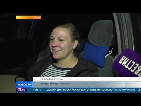 Жители Пскова ночуют возле стоматологии, чтобы попасть к зубному врачу