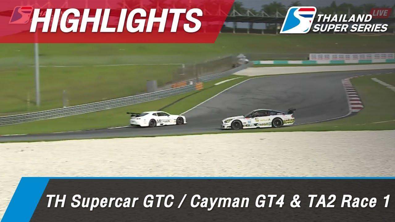 Highlights TH Supercar GTC / Cayman GT4 & TA2 Race 1 : Sepang International Circuit Malaysia