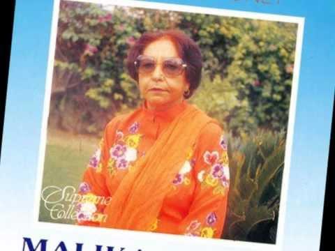 Malika Pukhraj - Hum Apne Ansuwon - Ghazal
