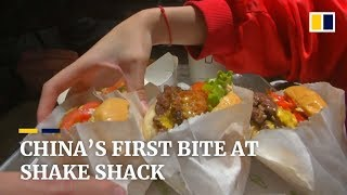 First Shake Shack in China: What do the Chinese think of it?
