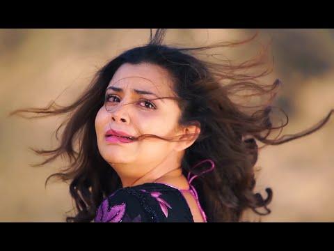Download Timro Aafnai Manchhe - Anju Panta Ft. Nita Dhungana and Nirajan | New Nepali Adhunik Song 2016