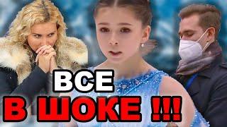 Камила Валиева ОБОШЛА МУЖЧИН СУПЕР 3 АКСЕЛЬ от Валиевой