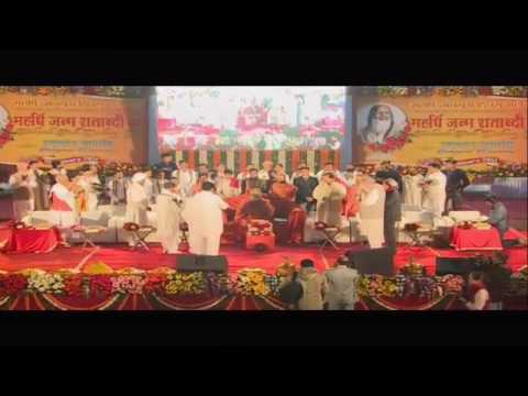 Maharishi Janma Shatabdi Samaroh - Birth Centenary Year Celebration of Maharishi Mahesh Yogi
