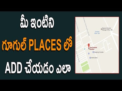 How to add a place in google maps permanently Telugu