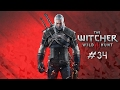 Sex cu Keira,v-am spus eu:))  - The Witcher 3: Wild Hunt #34