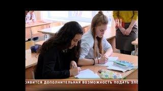 Итальянцы попали в русские школы