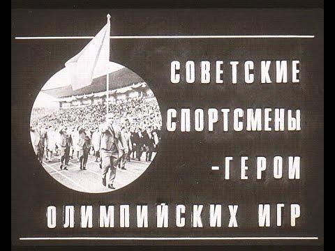 Полные и краткие биографии известных спортсменов России
