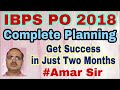 IBPS PO 2018-Complete Planning Get Success in Just Two Months #Amar Sir