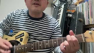 2021/5/3月曜日のギター練習1。ニニィ/the pillows。 #ピロウズ #彼女は今日 #ニニィ #pillows #ギター #エレキ #弾き語り #TAB #山中さわお #インスタントミュージック ...