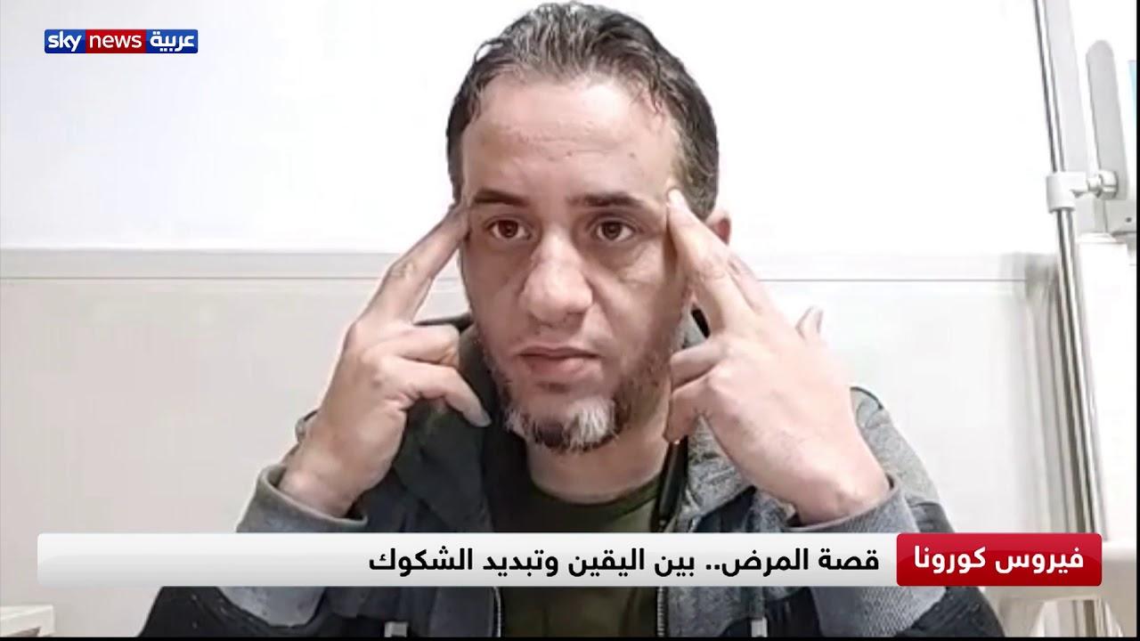محمد أبو ناموس أحد المتعافين من فيروس كورونا  يحكي تجربته من الإصابة حتى الشفاء