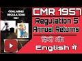 CMR 1957 || Regulation 5 || Hindi mining videos || mining technical || miningtechnical