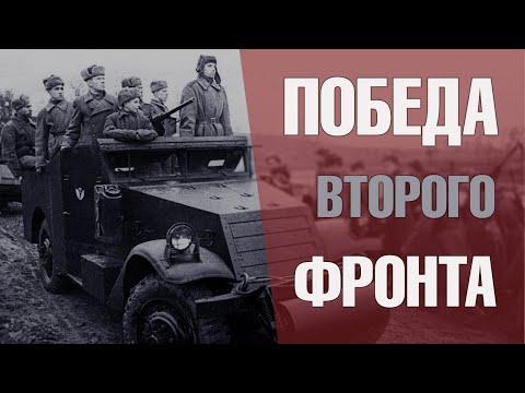 Победа второго фронта. Как Монголия, Тува и другие помогли выиграть войну || Секретные материалы