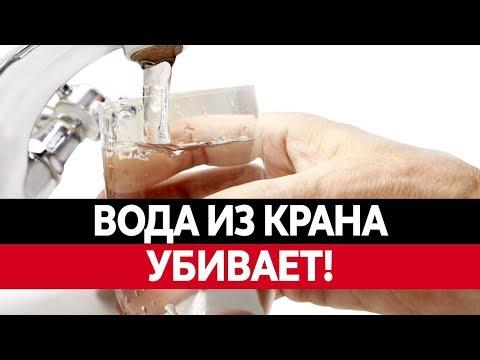 """Результат пошуку зображень за запитом """"Чем опасна вода из крана и помогают ли фильтры водопроводной воды"""""""