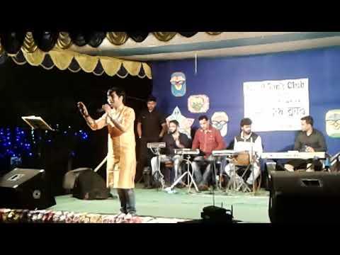 Mone Babla gacher Kosh legeche : Soumya Chakraborty
