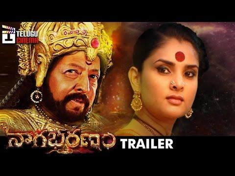 Nagabharanam Movie Theatrical Trailer |...