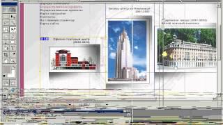 21 видео урок по dreamweaver(Этот раз мы тоже продолжаем знакомиться и работать с программой Adobe image ready мы попробуем набрать побольше..., 2013-02-09T20:21:44.000Z)