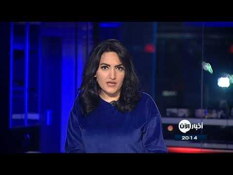 ستديو الآن | التحالف يضع خطة انسانية شاملة لاغاثة الشعب اليمني  - نشر قبل 45 دقيقة