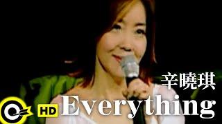 辛曉琪 Winnie Hsin【Everything】Official Music Video