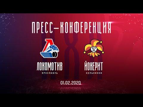 «Локомотив» - «Йокерит»: пресс-конференция тренеров