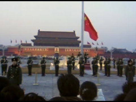 National Flag-lowering Ceremony - Tian'anmen Square, Beijing, China . 2005