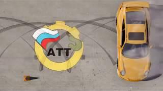 Краевой конкурс профмастерства среди инструкторов-мастеров обучения вождению