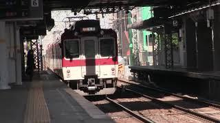 2018秋8  近鉄電車(5)