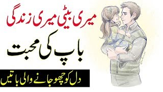 Awesome 2 Lines Urdu Poetry Sad Collection Poetry Part-95