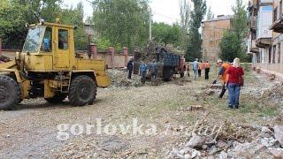 Ремонтно-відновлювальні роботи у будинку №39 по вулиці Кірова