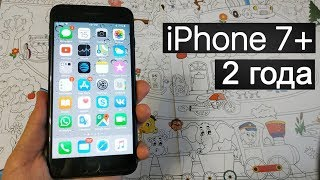iPhone 7 Plus Пора покупать