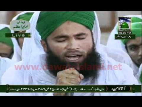 Hamd e Bari Tala - Tu Hi Malik Behrobar Hai - Naat Khawan of Madani Channel