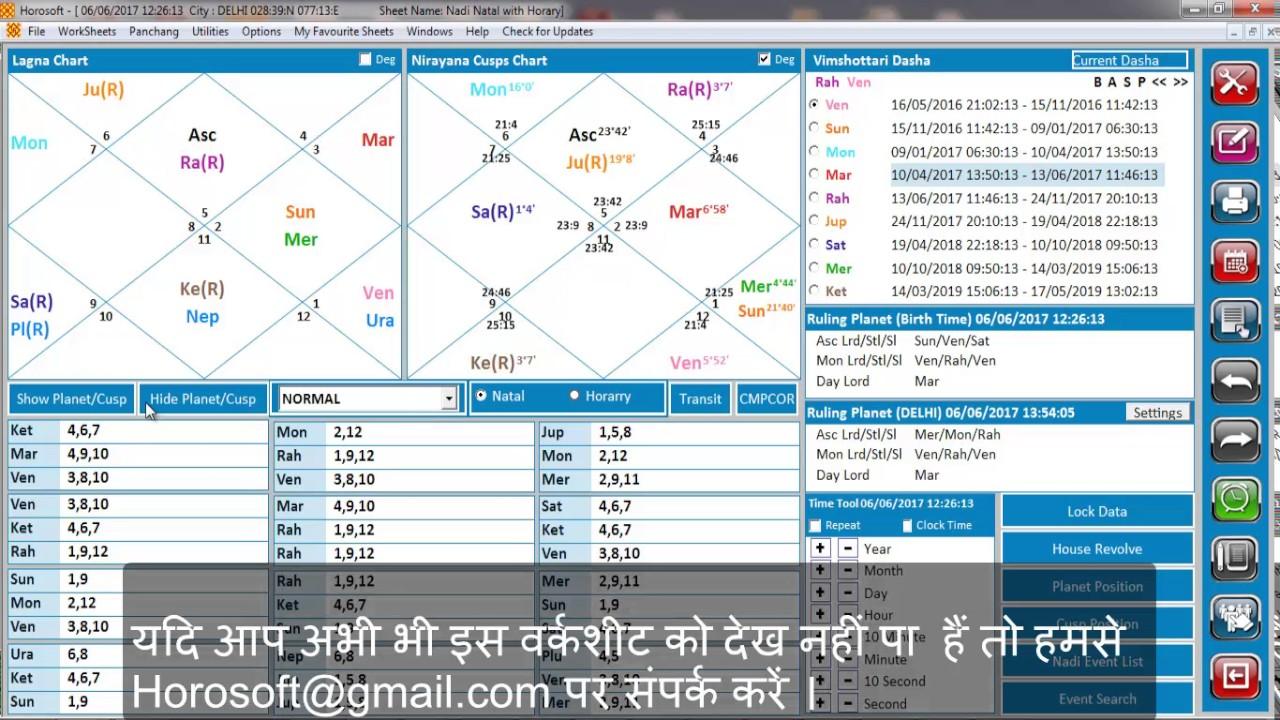 nadi astrology software free online