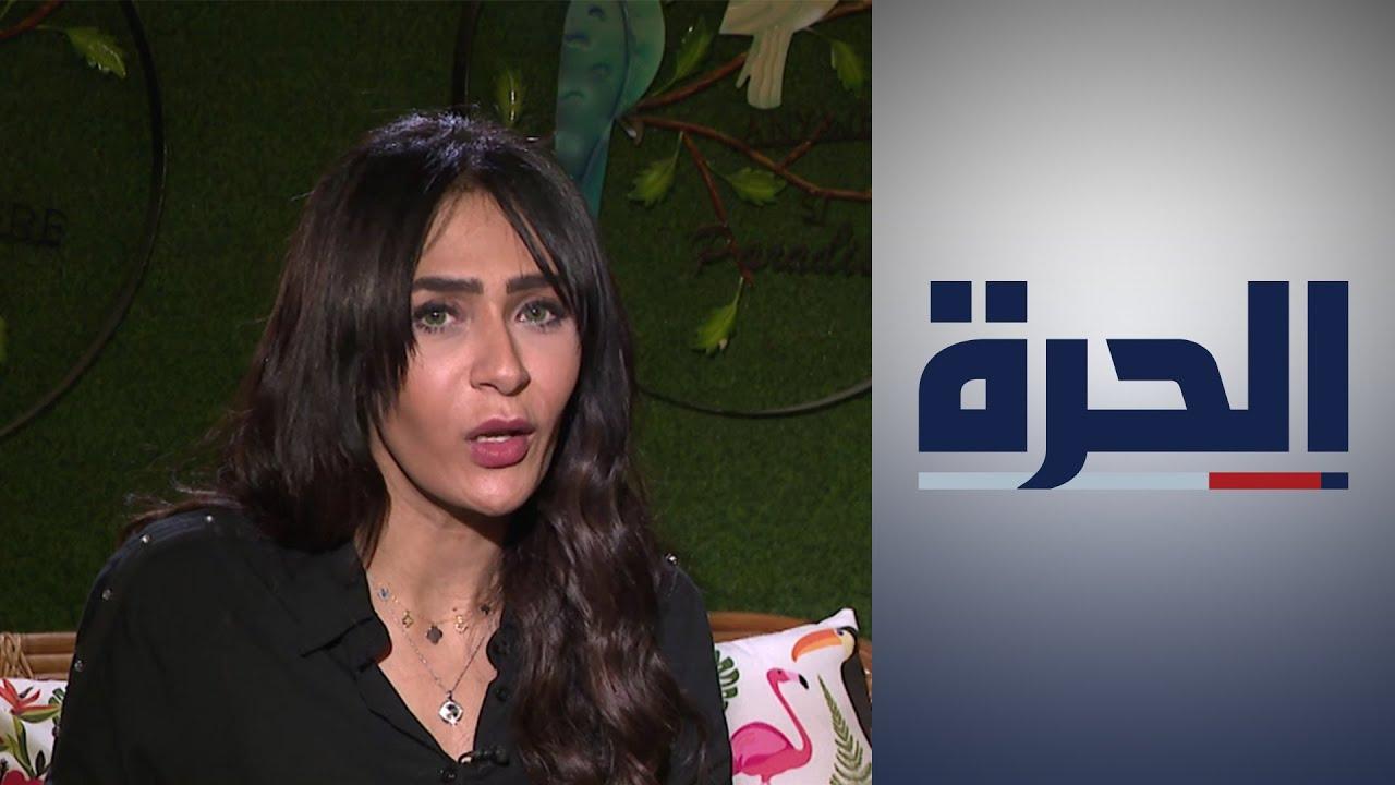 لقاء خاص مع الممثلة السعودية شيماء الفضل  - 14:57-2021 / 5 / 2