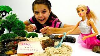 Кукла Барби проходит квест - Игры и видео для детей