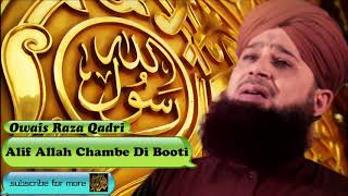 Alif Allah chambe di booti - Urdu Audio with Lyrics - Owais Raza Qadri
