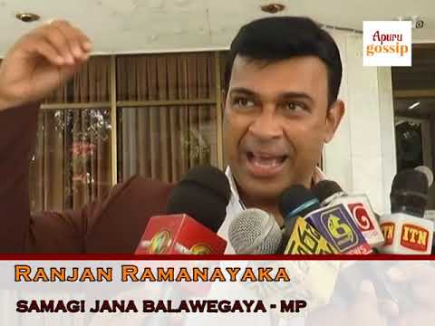 Ranjan Ramanayaka Say Those Who Support For Constitutional Amendment Will Face Revenge| Apuru Gossip