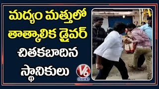 Temporary TSRTC Driver Hit Another Bus In Kukatpally  Telugu News