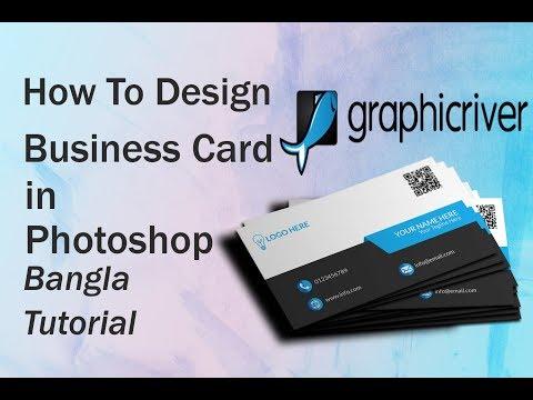Business Card Design Bangla Tutorial 2019 | Freelancer Sakib thumbnail