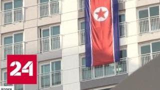 Ким Чен Ын позвал Мун Чжэ Ина в гости - Россия 24