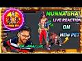 Gambar cover Munna Bhai Opening Advance Server On Live ll Munna Bhai Reaction On New Pet On Advance Server ...ll