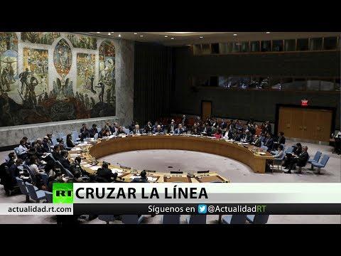 La ONU aborda la violencia en la frontera entre Gaza e Israel