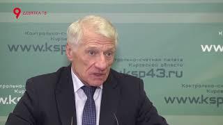 Проблемы с отловом собак в Кирове