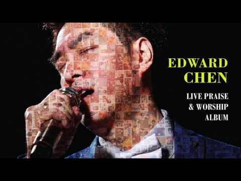 Edward Chen 陳國富 - PROMO ALBUM I NEED YOU ( Release in may 2017 )