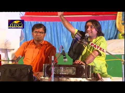 प्रकाश माली का बहुत सूंदर भजन  || Prakash Mali Live Bhajan एक शाम