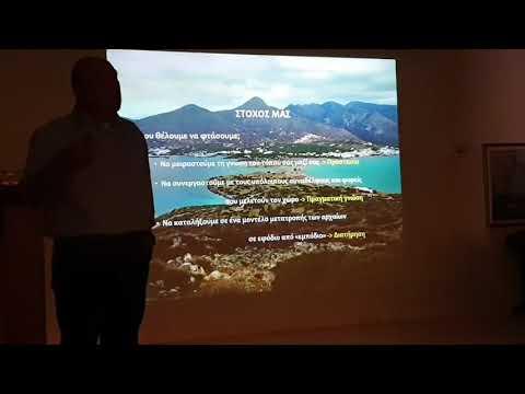 Υποβρύχιες έρευνες στον αρχαίο Ολούντα