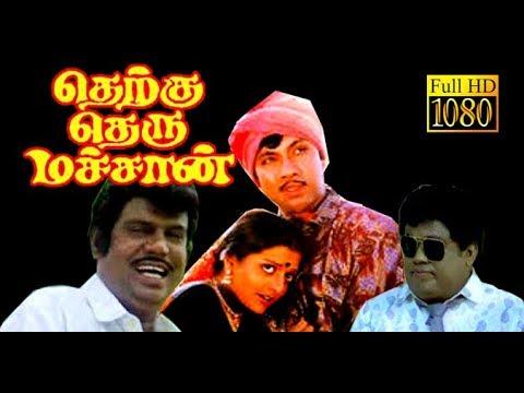 Pudhu Manithan Tamil Full Movie Sathyaraj Bhanupriya Sarath