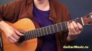 Постой паровоз - как играть на гитаре - Перебор 4 (упрощенный вариант)