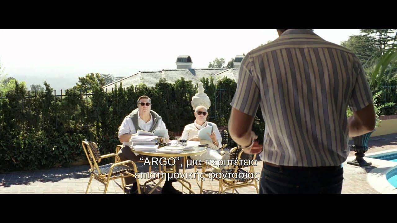 """ARGO (ΕΠΙΧΕΙΡΗΣΗ """"ARGO"""") - TRAILER (GREEK SUBS)"""